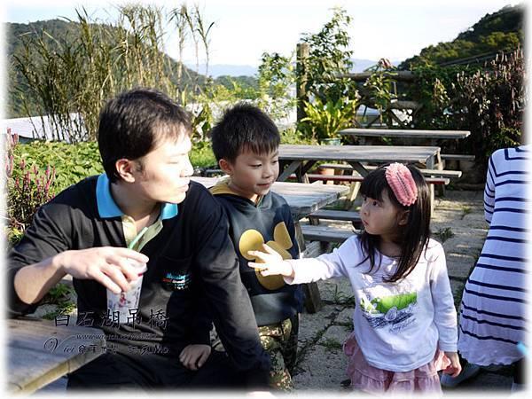 0120白石湖吊橋111