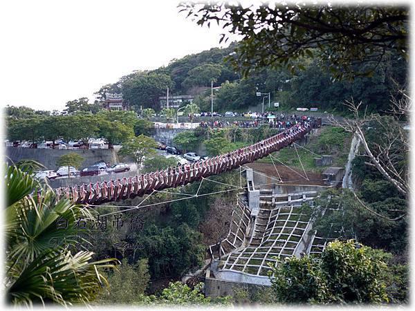 0120白石湖吊橋140