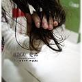 0216鴻果髮品017