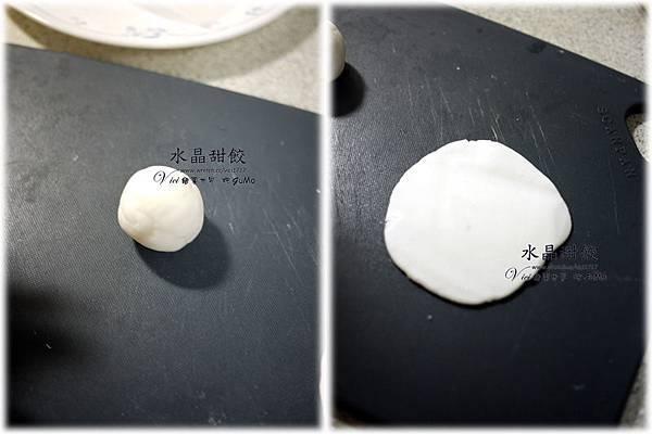 0121水晶地瓜餃940