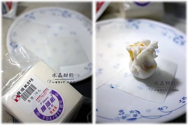 0121水晶地瓜餃950