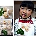 0121水晶地瓜餃999