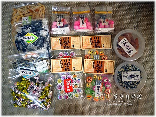 0313東京戰利品007