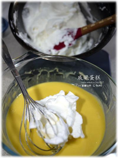 0401戚風蛋糕939