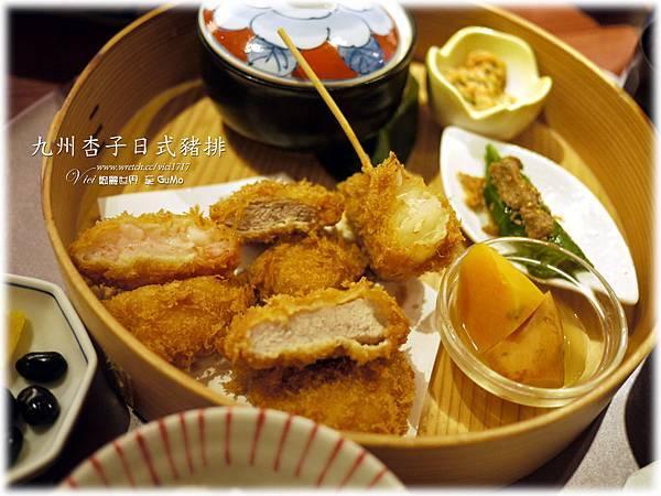 0116杏子豬排028