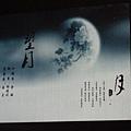 tn_DSCN9336.JPG