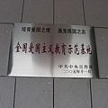 tn_DSCN9487.JPG