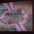 tn_DSCN9376.JPG
