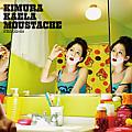 Moustache/memories