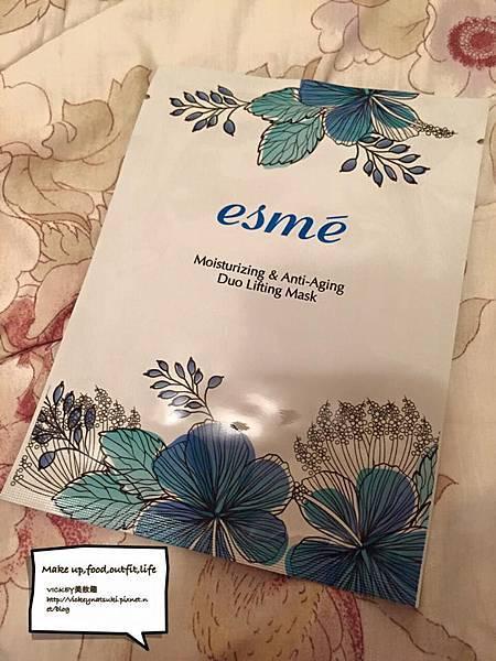 esme_mask2