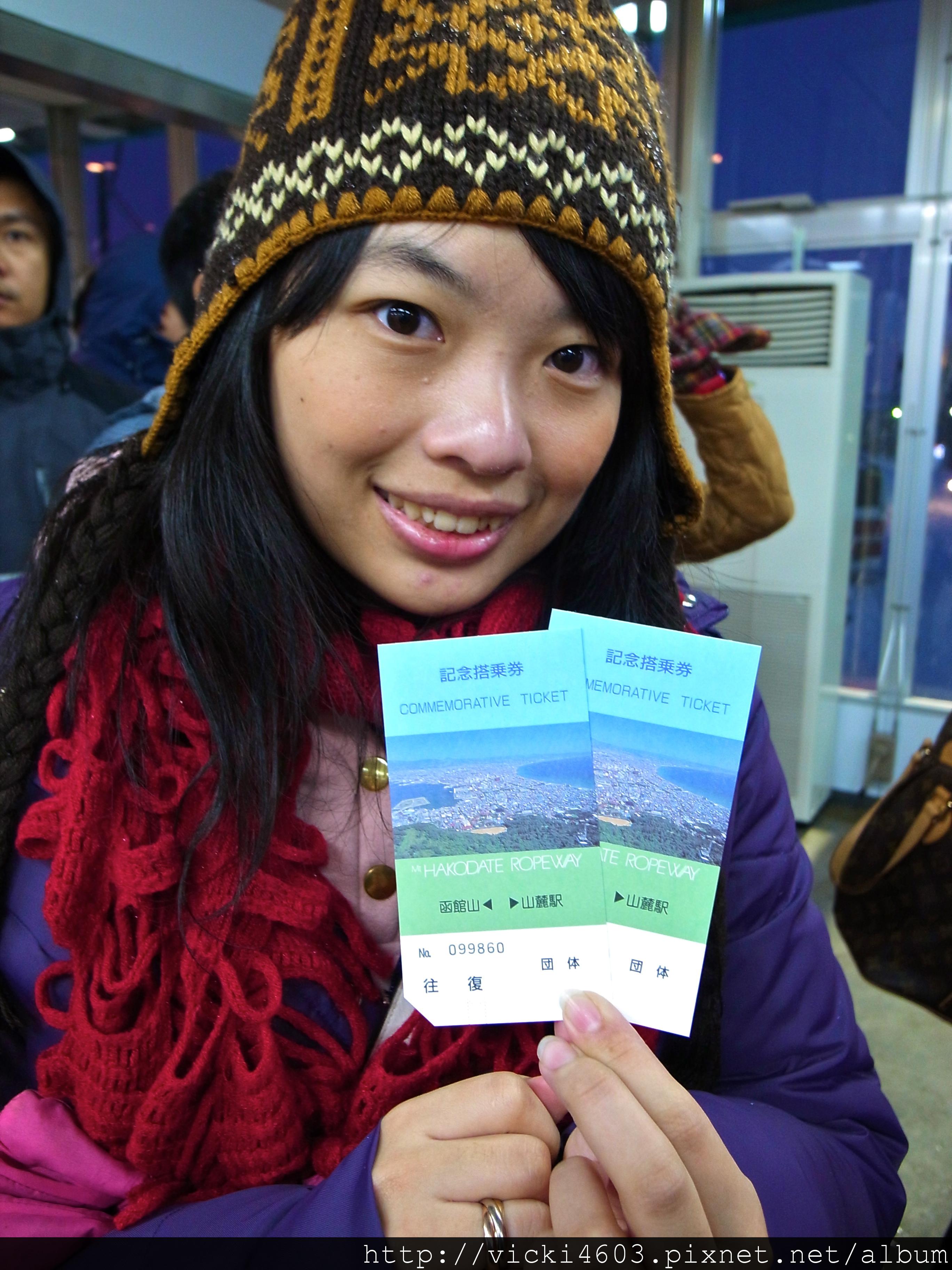 準備搭纜車上函館山