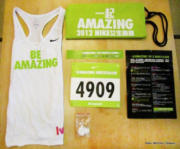 2012 NIKE run14