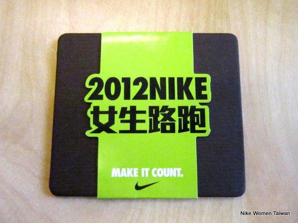 2012 NIKE run17