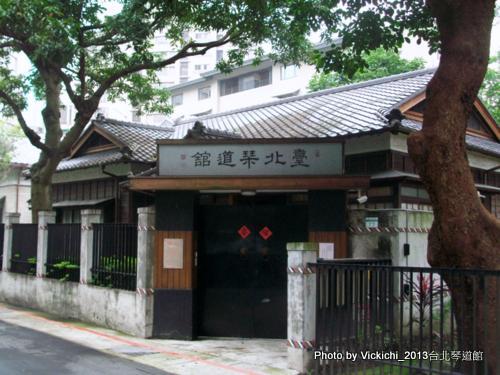 台北琴道館1