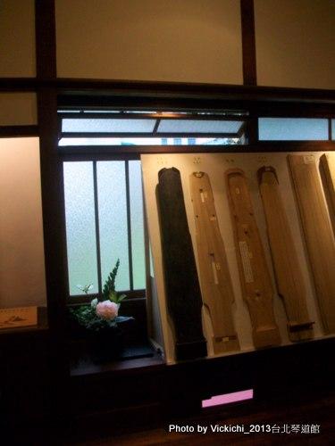 台北琴道館5