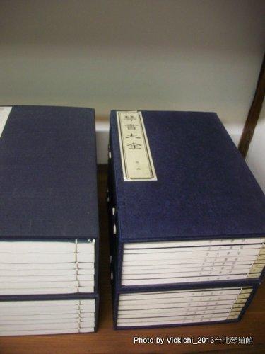 台北琴道館4