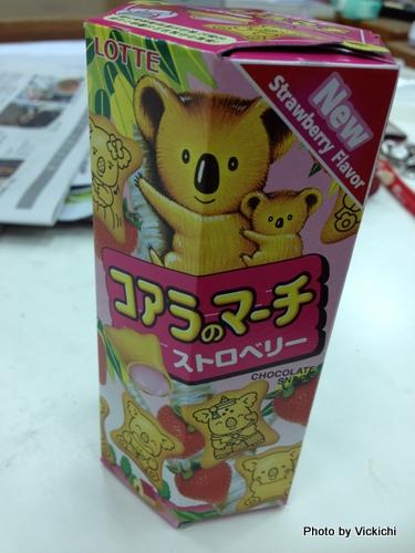 小熊餅乾1