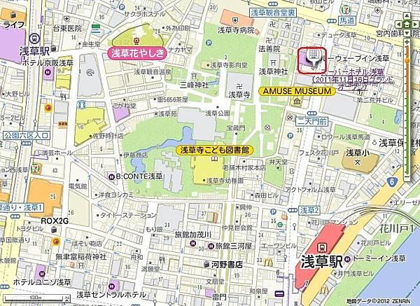 super hotel asaku map