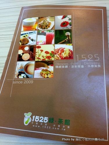 雷:花蝶15.25綠茶館(政大店)