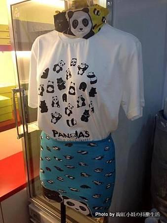 Pandas on Tour03