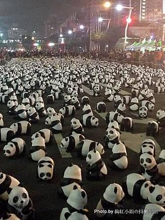 Pandas on Tour02
