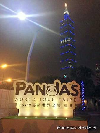 Pandas on Tour01