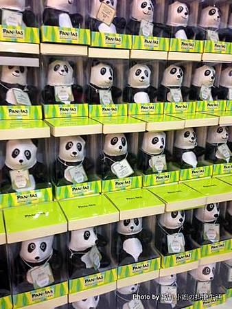 Pandas on Tour07