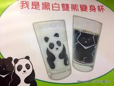 Pandas on Tour10