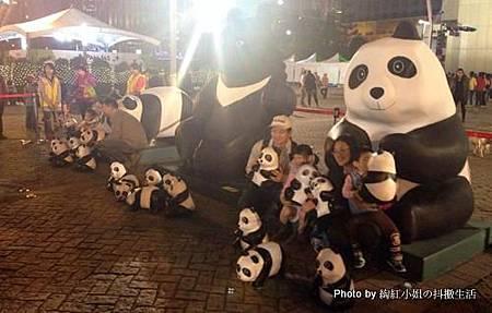 Pandas on Tour11