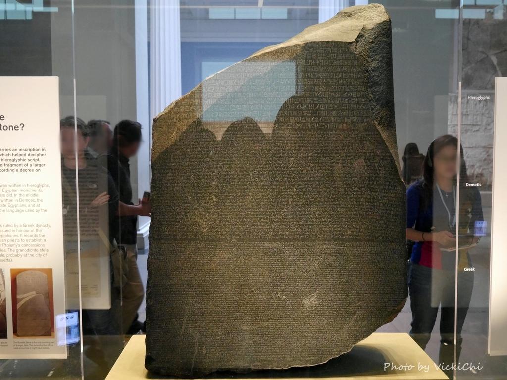 大英博物館展品2