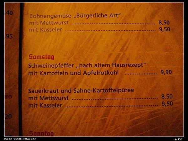 Day 7_Dusseldorf (68).jpg