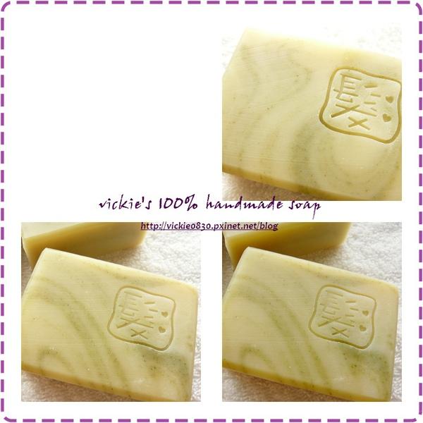 990714左手蕁麻髮皂