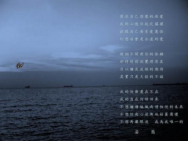 縛_20110402