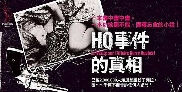hq_r1_c1.jpg