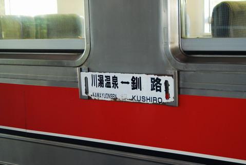 DSC_5424.JPG