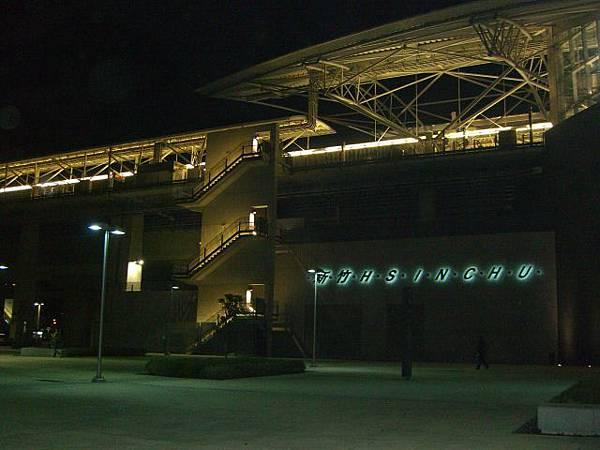高鐵新竹站標誌