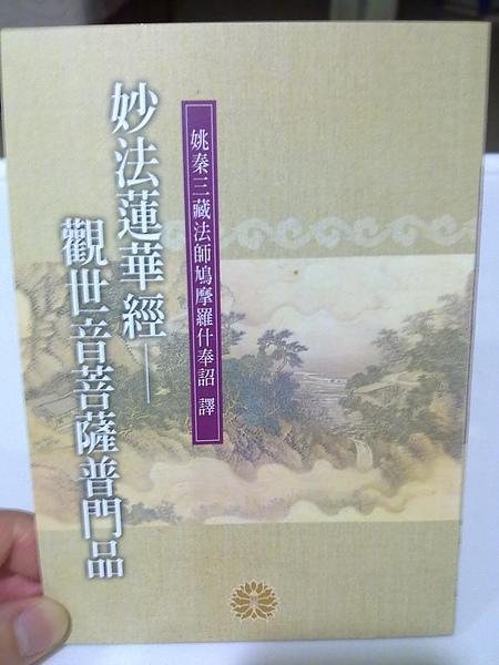 20110319530.jpg