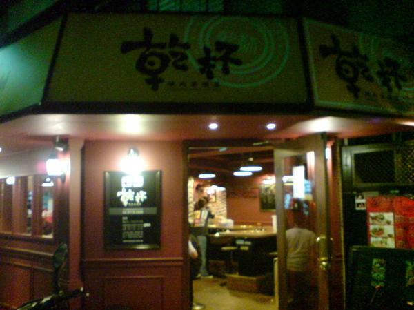 台北市敦化南路一段236巷17號