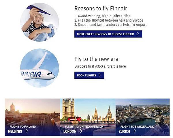 芬蘭航空購票 000.jpg