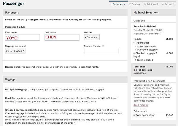 挪威航空訂票 006