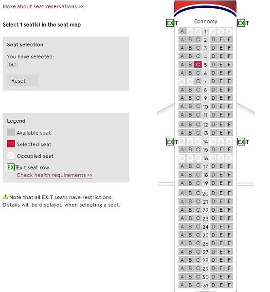 挪威航空訂票 008