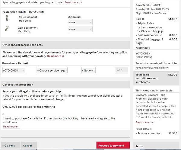 挪威航空訂票 009