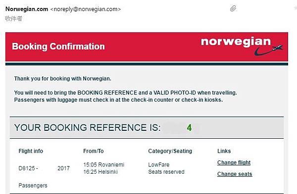 挪威航空訂票 011