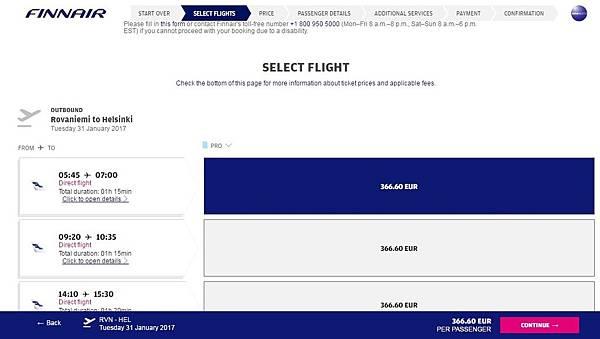 芬蘭航空訂票比較 012