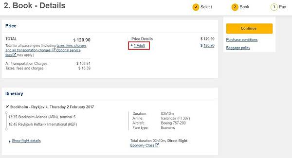 冰島航空購票 005