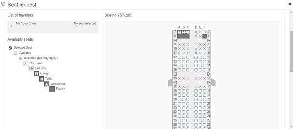 冰島航空購票 009