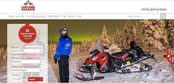 芬蘭摩托車極光旅 001