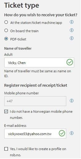 挪威縮影訂票 009
