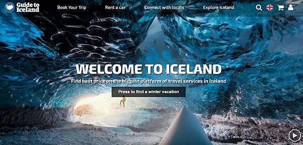 冰島租車 001