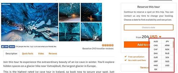 藍冰洞 006.jpg
